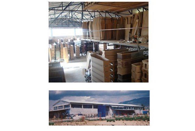 Το εργοστάσιο μας